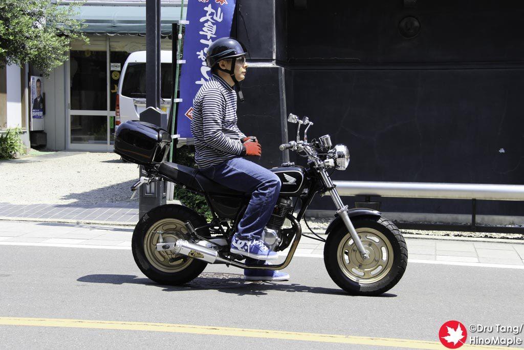 Minibike in Kawagoe