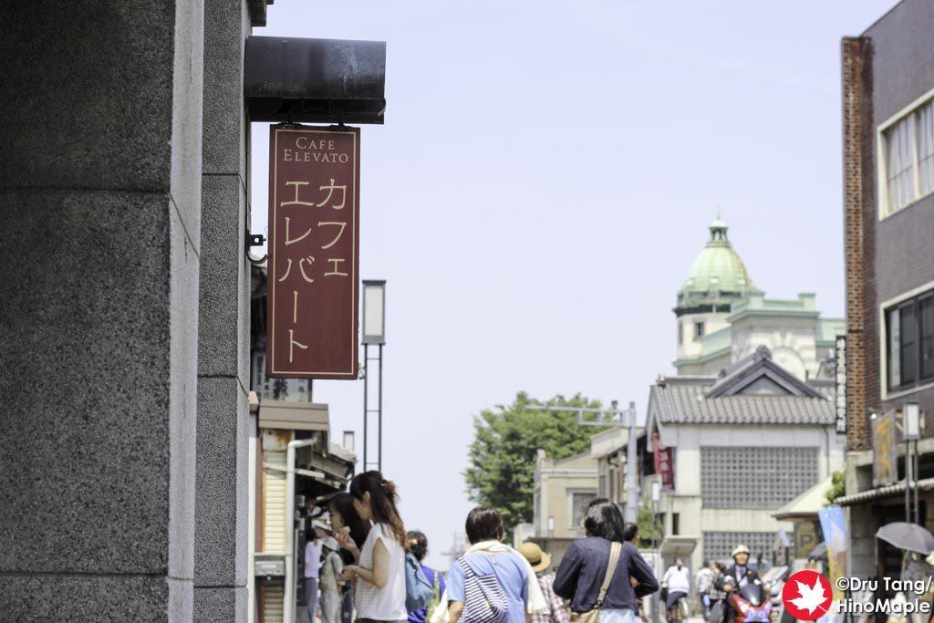 Kawagoe Art Cafe Elevato