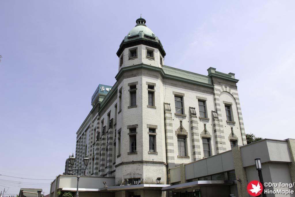 Resona Bank