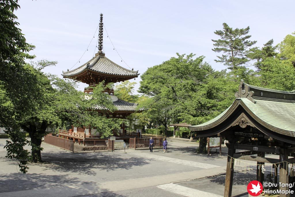 Pagoda at Kitain