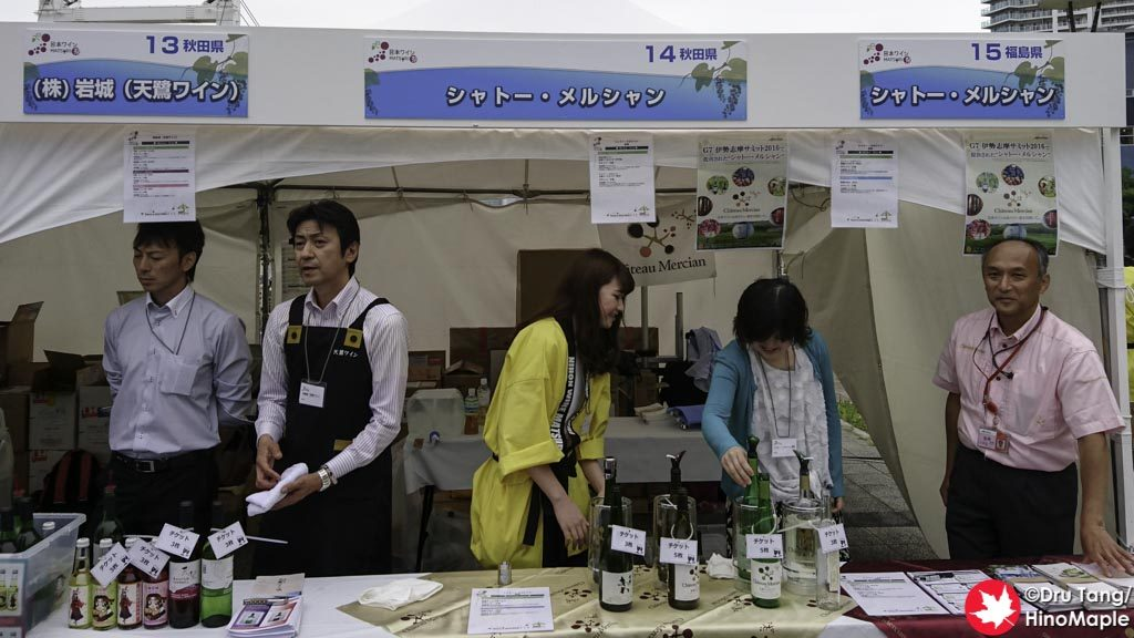 Chateau Merican at the Nihon Wine Festival