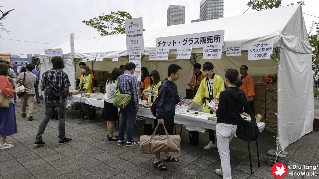 Nihon Wine Festival Ticket Booth