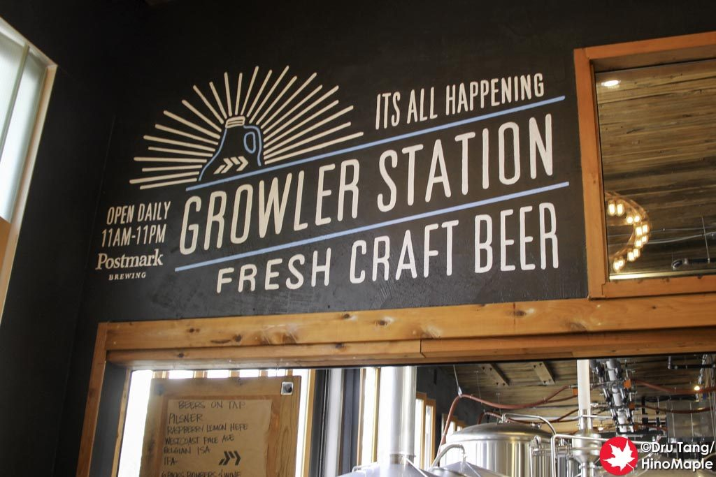 Postmark Brewing: Growler Station