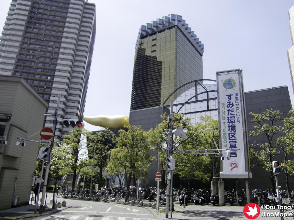 Sumida City Ward Office