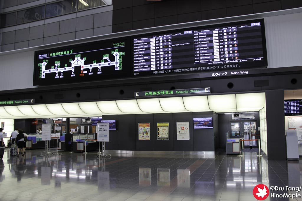 Departures Gate at Haneda Airport (Terminal 1)