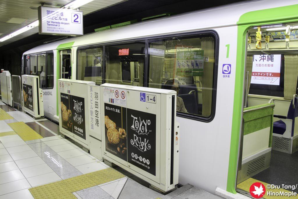 Tokyo Monorail at Haneda Airport (Terminal 1)