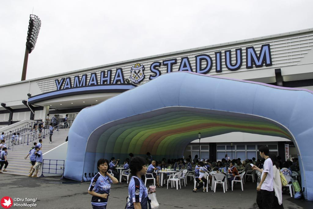 Main Gate of Yamaha Stadium