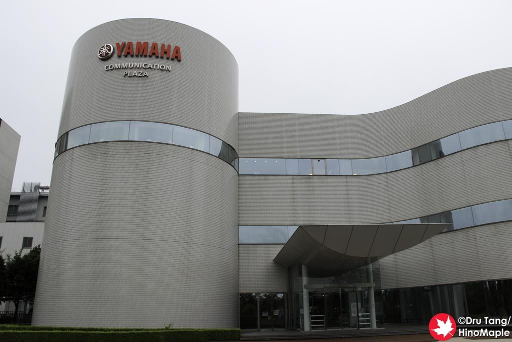 Yamaha Communication Plaza