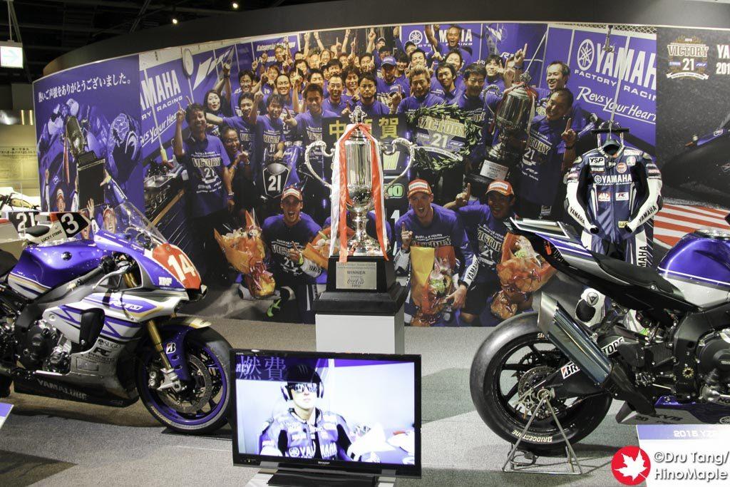 2015 Suzuka 8-Hours Champions