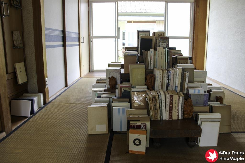 {Tsunagari no Ie}Library