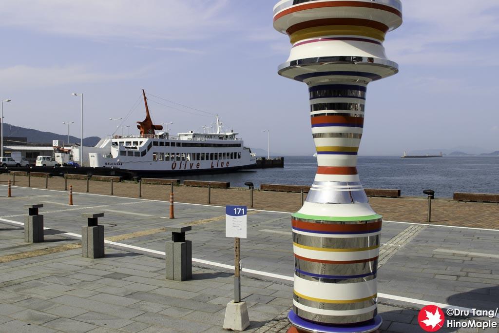 Ferry from Takamatsu to Tonosho