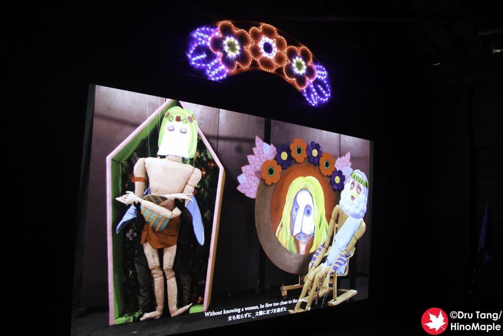 2016 Setouchi Triennale (Atem)