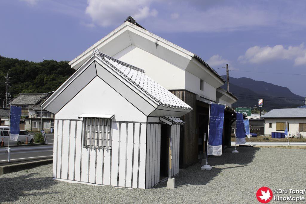 2016 Setouchi Triennale (Komame-tei)