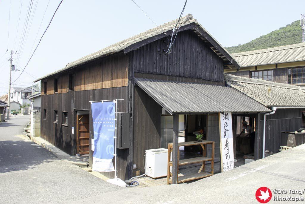 Restaurant Iara