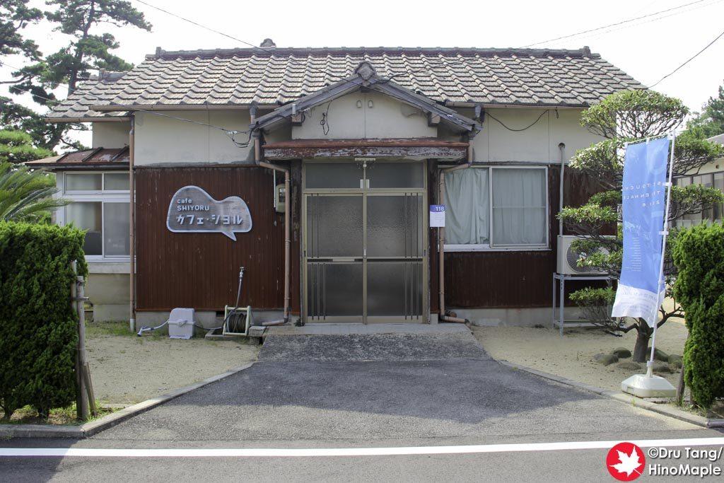 Cafe Shiyoru
