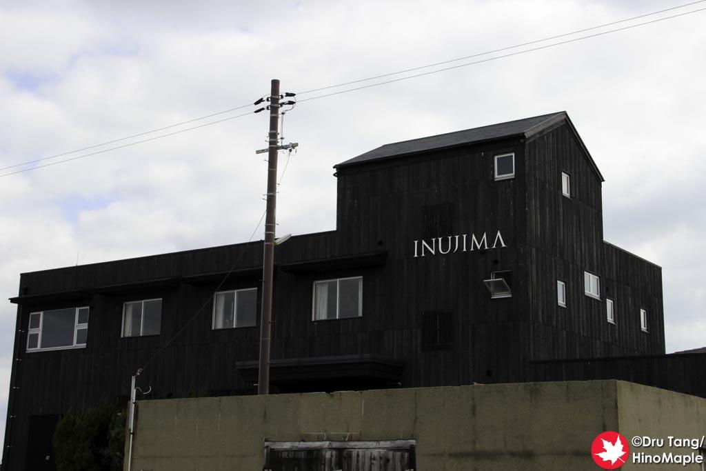 Port Building at Inujima