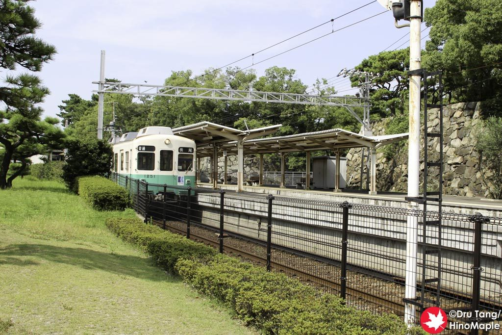 Kotoden Train