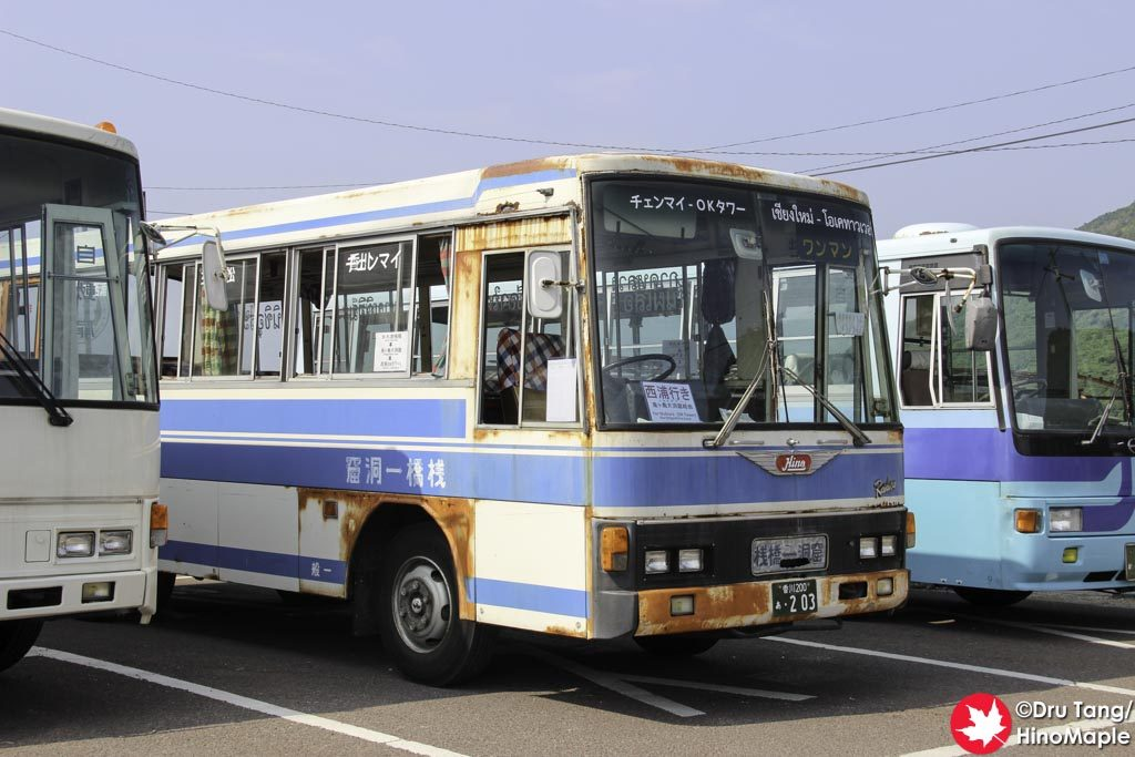 Buses to the Ogre Caves and Nishiura