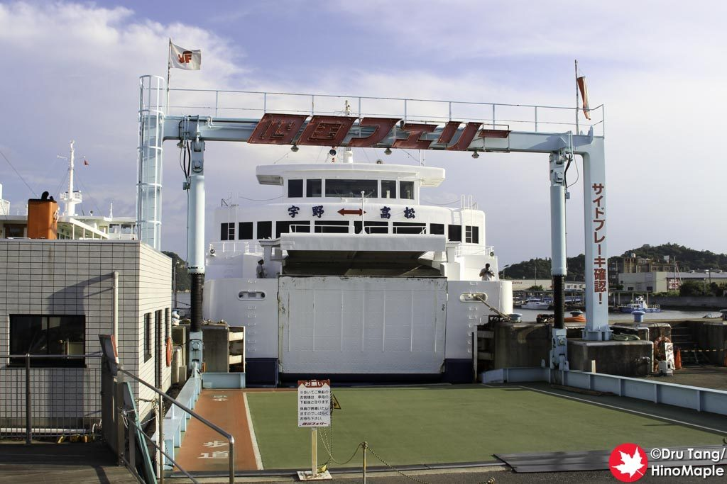 Ferry from Uno to Takamatsu