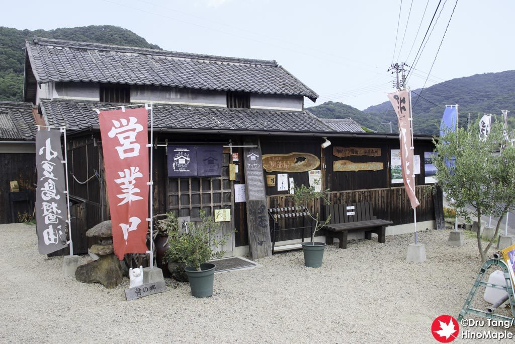 Hishiodon Restaurant
