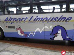 Kotoden Airport Limousine