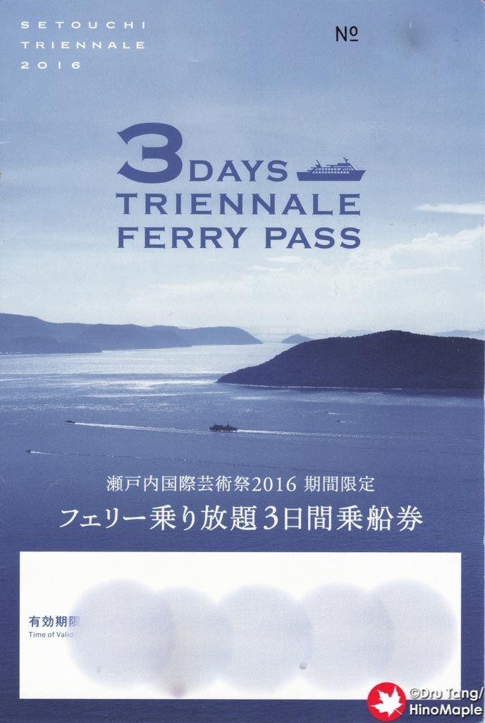 2016 Setouchi Triennale Ferry Pass