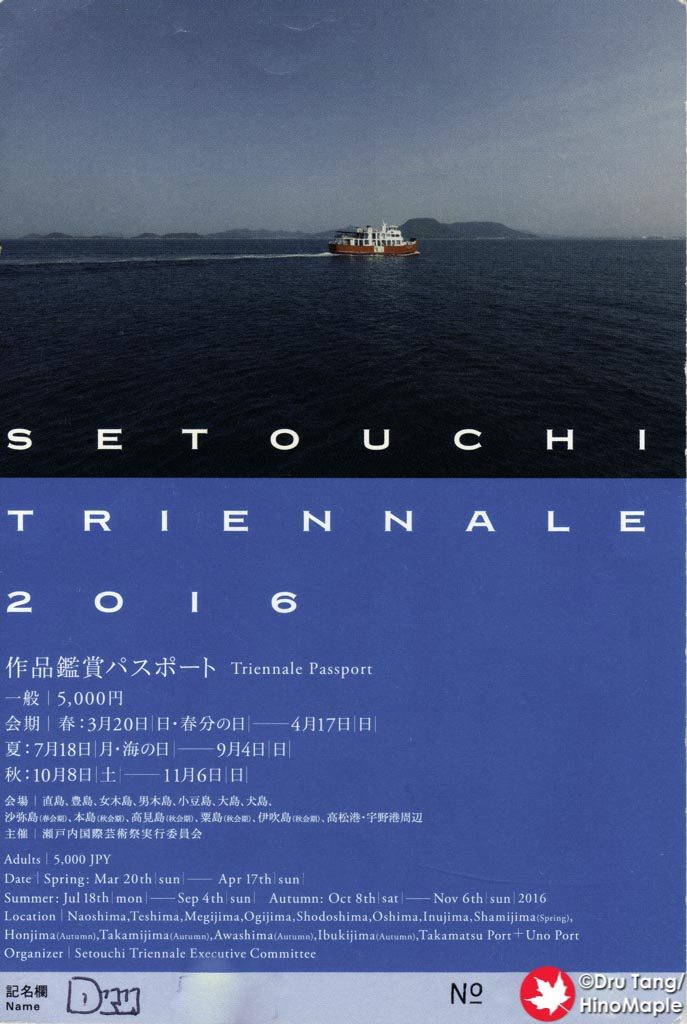2016 Setouchi Triennale Passport