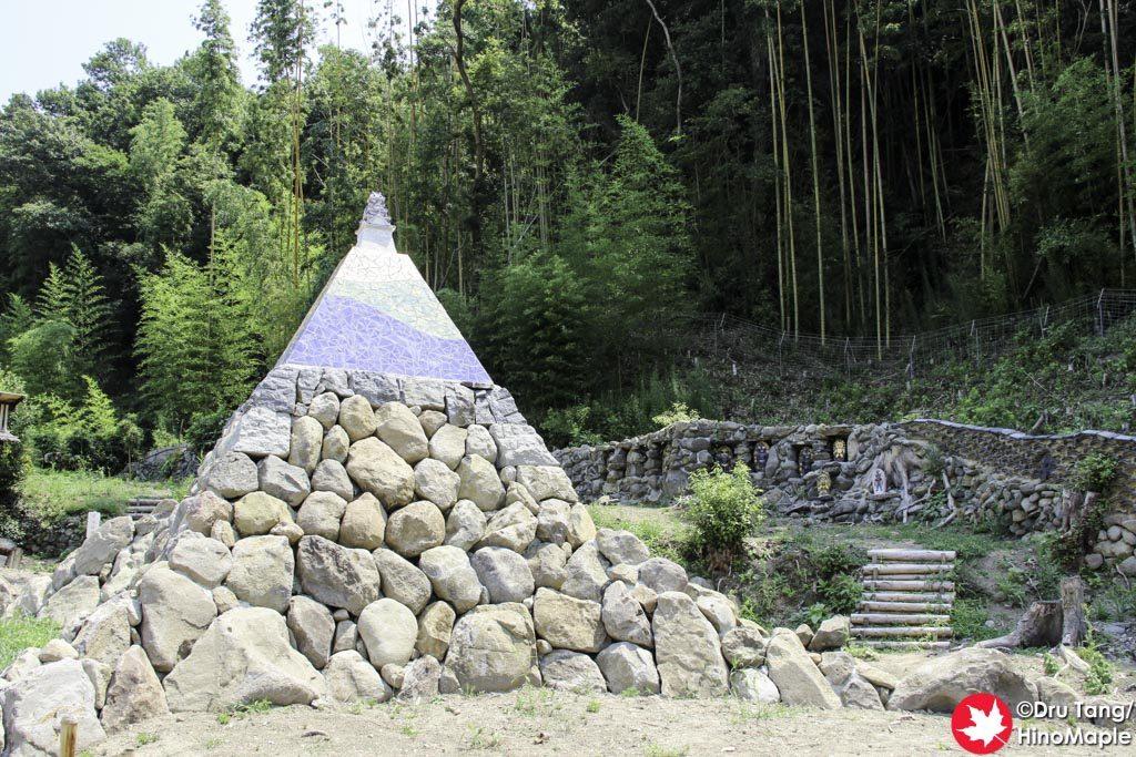 Shishigaki Island