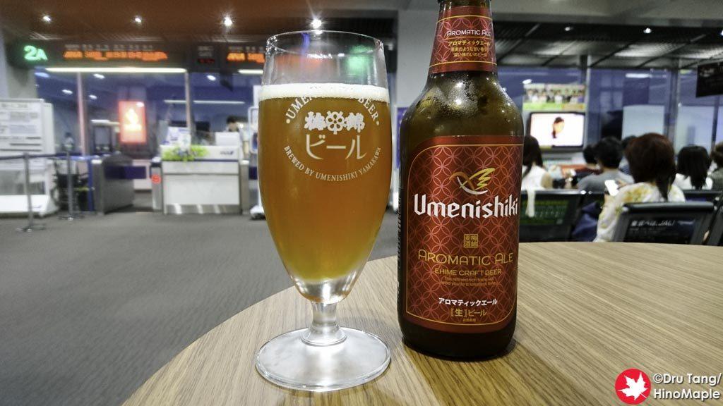 Umenishiki Beer at Takamatsu Airport's ANA Festa
