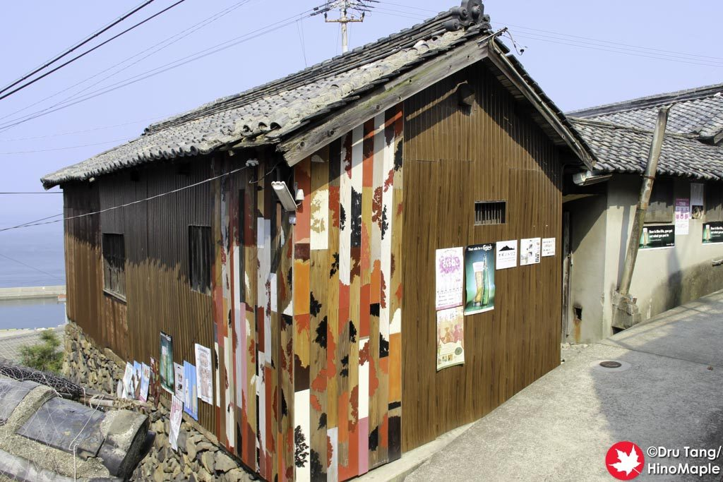ogijima wallalley