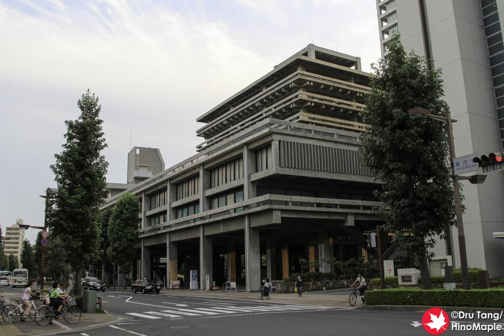 Kagawa Prefectural Government Office East Building