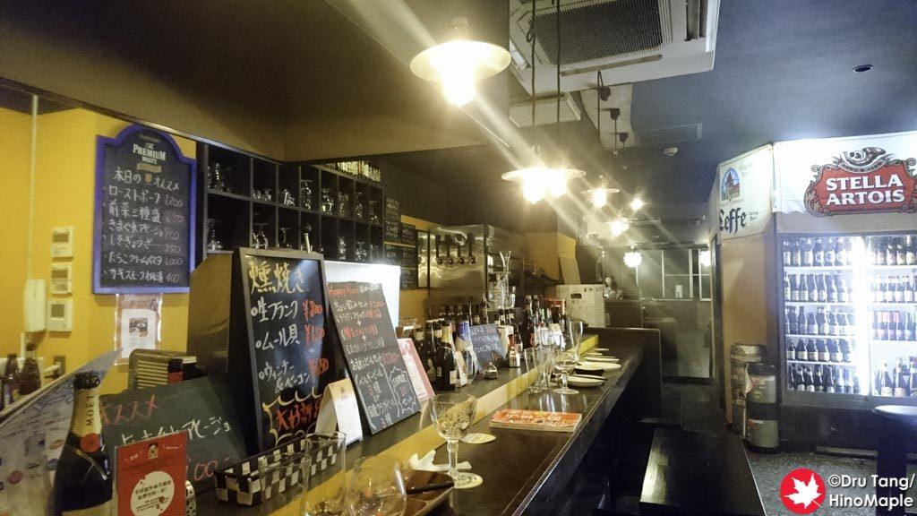 Maison de Biere