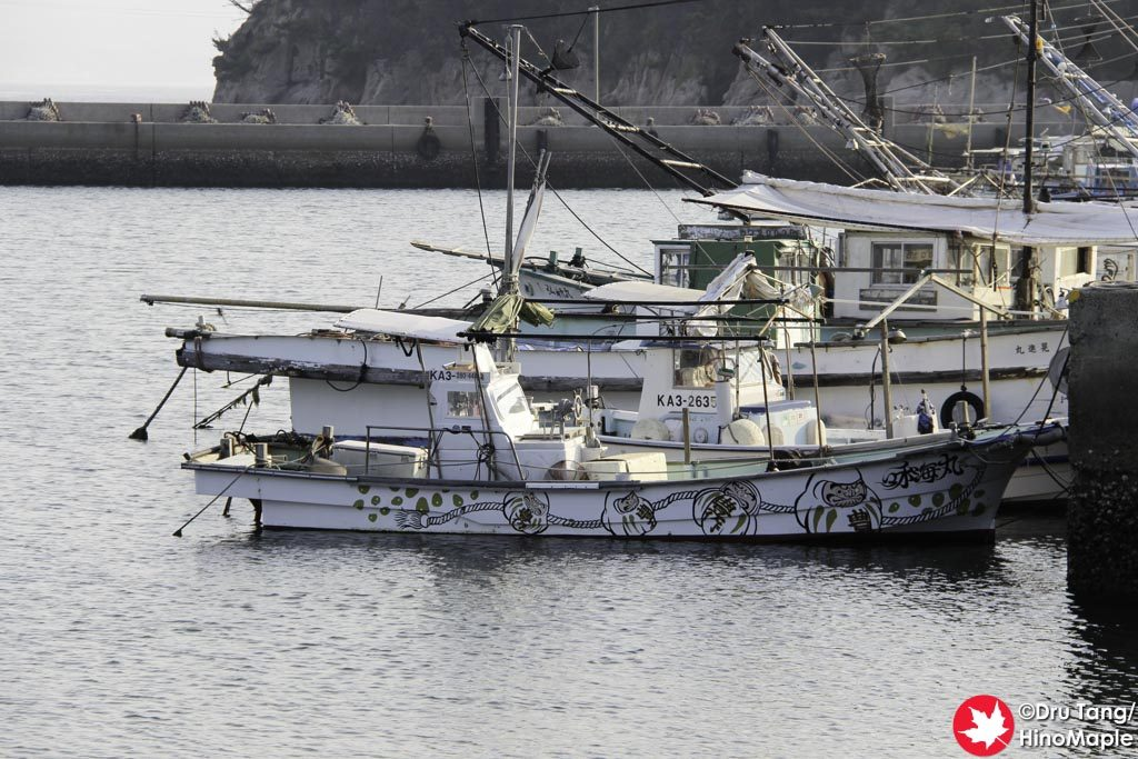 Fishing Port on Ogijima