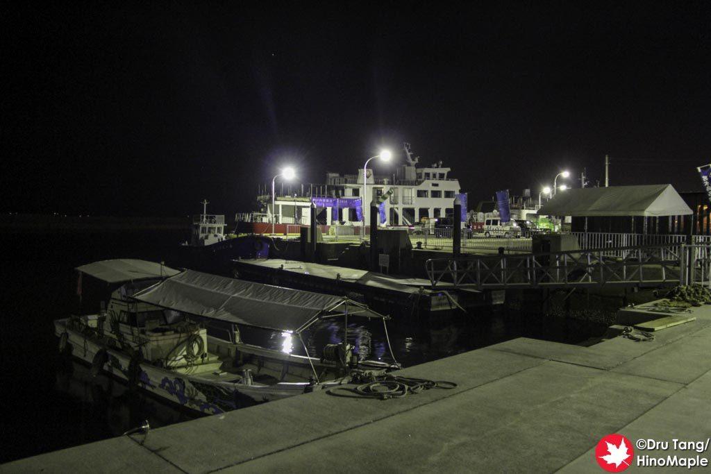 Ogijima at Night