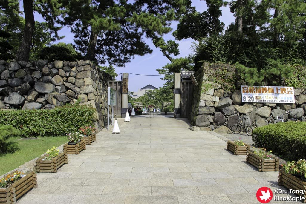 Entrance to Tamamo Park aka Takamatsu Castle