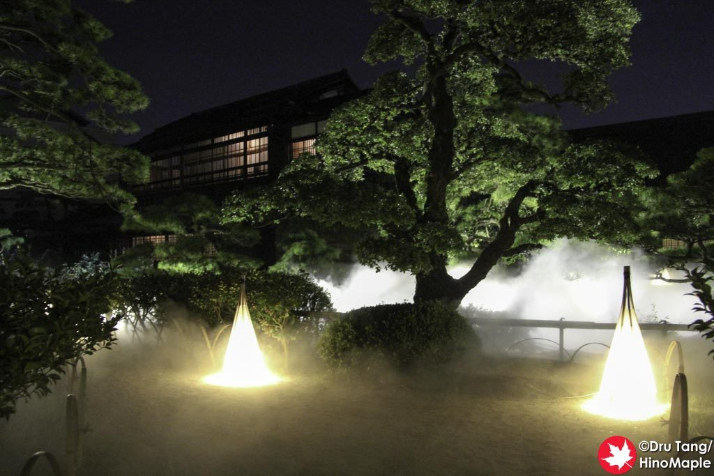 Light Up and Mist Shower at Tamamo Park