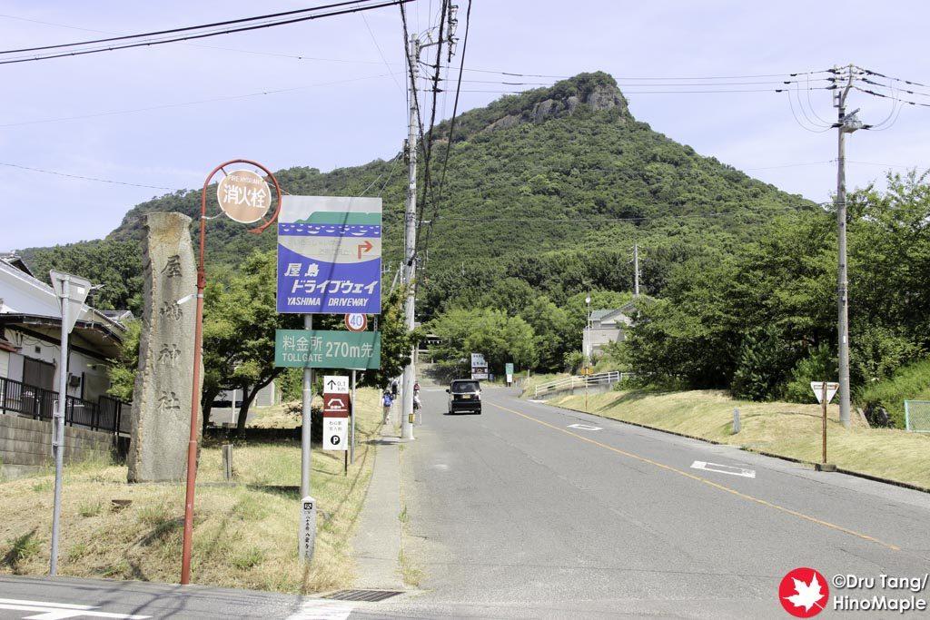 Base of Yashima