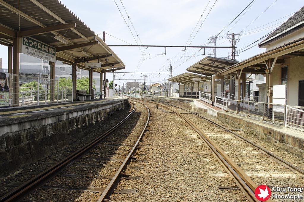 Kotoden Yashima Station