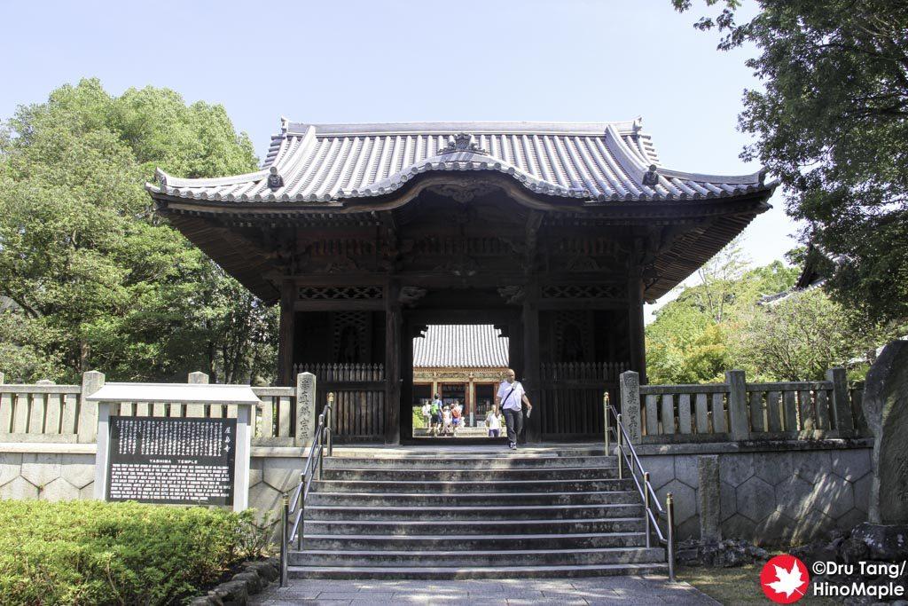 Main Entrance to Yashima Temple