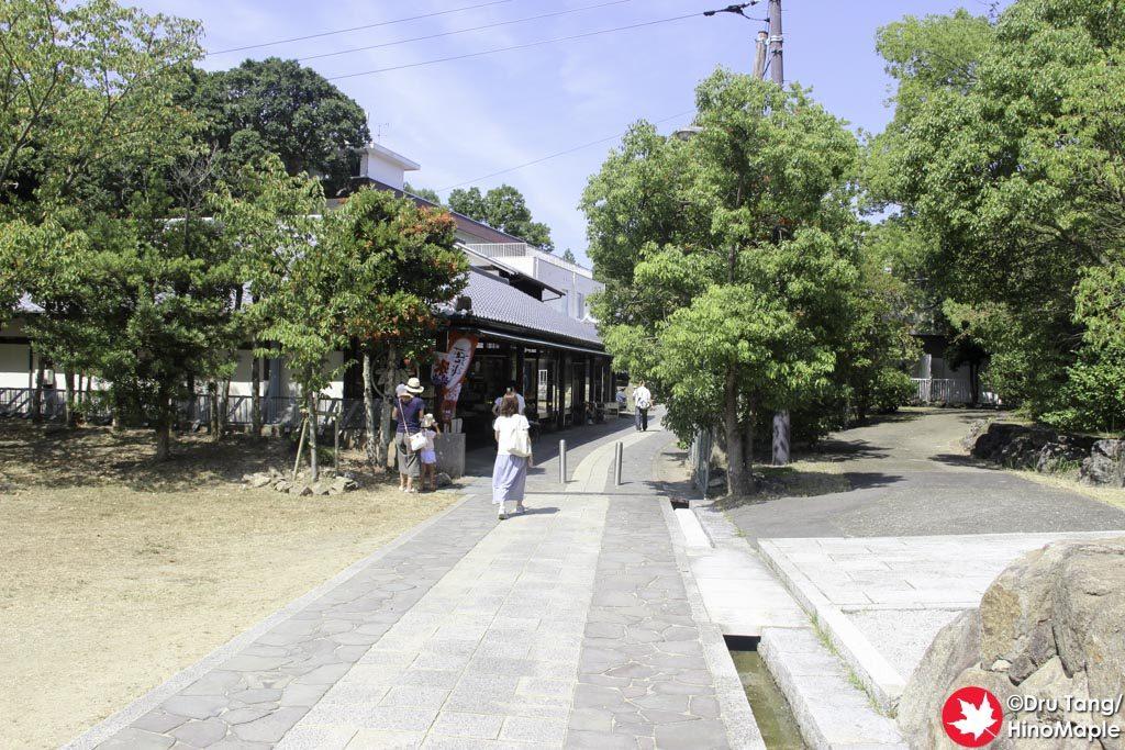 Shopping Street on Yashima