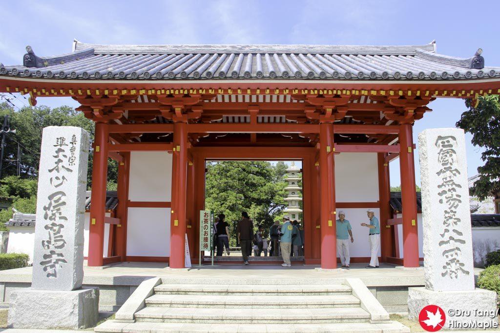 Side Entrance of Yashima Temple
