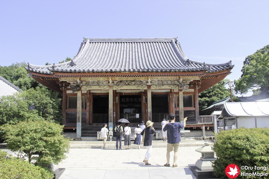 Yashima Temple