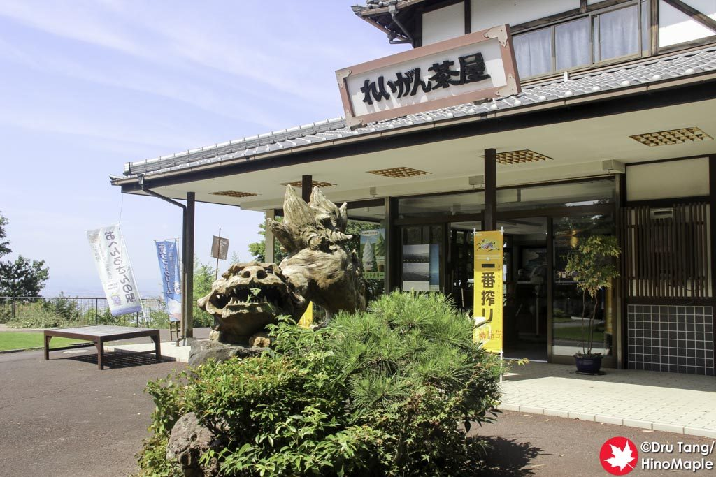 Tea Shop on Yashima