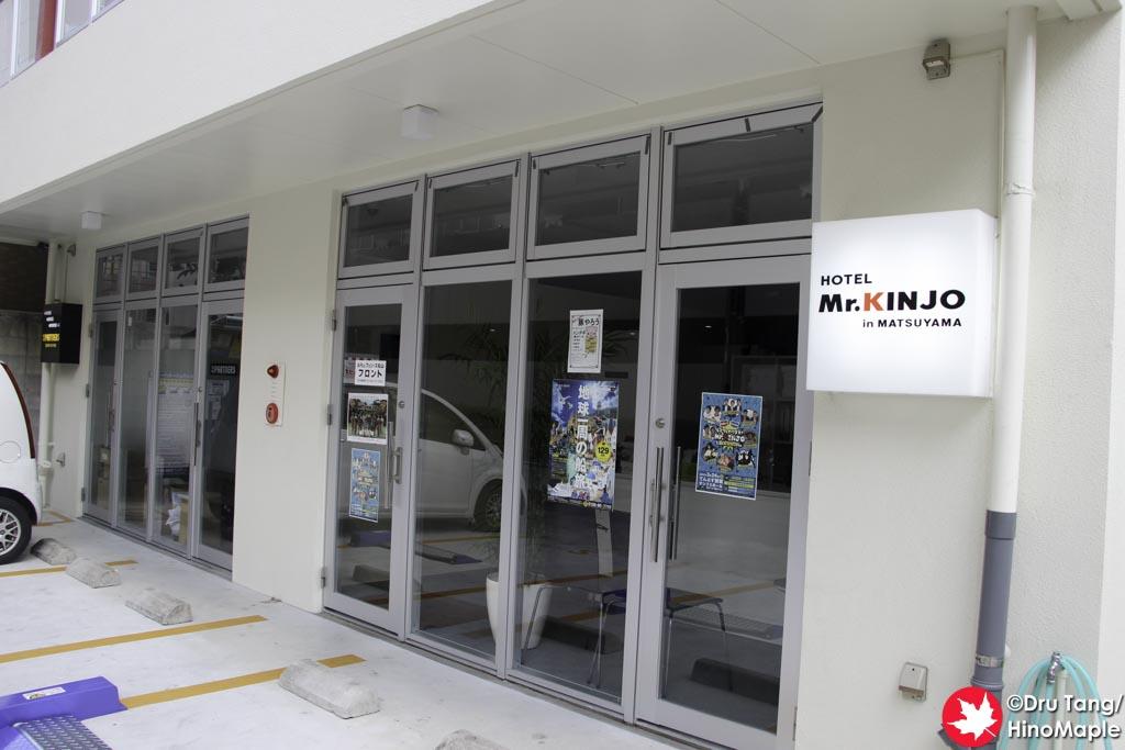 Lobby/Office for Hotel Mr. Kinjo