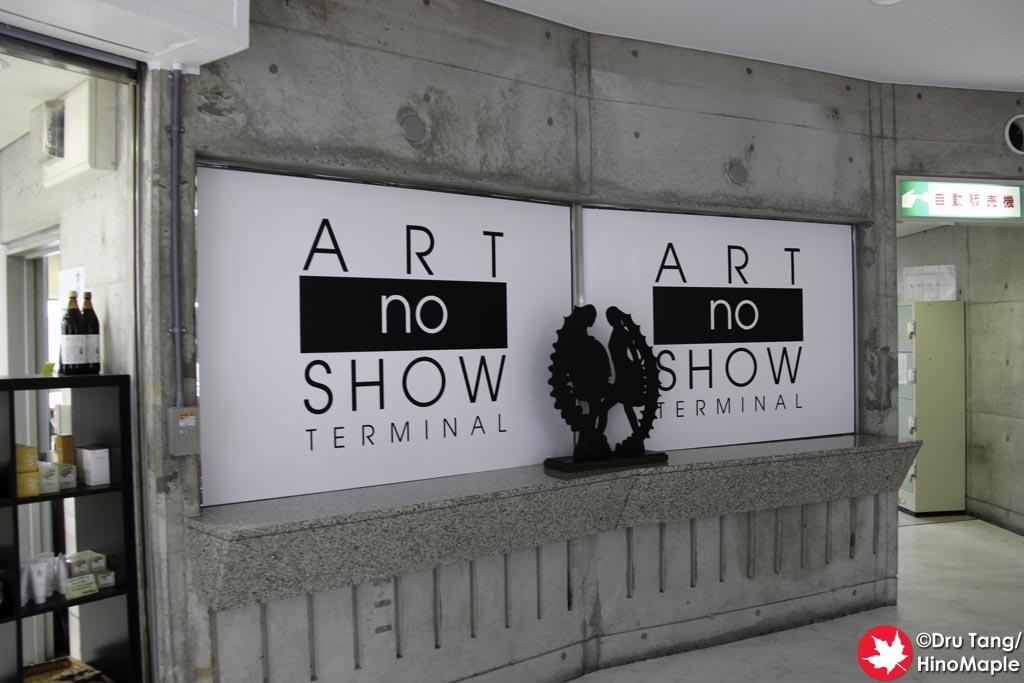 ART no SHOW TERMINAL (1st Floor)
