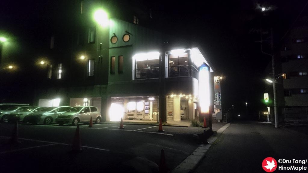 Ark Business Hotel