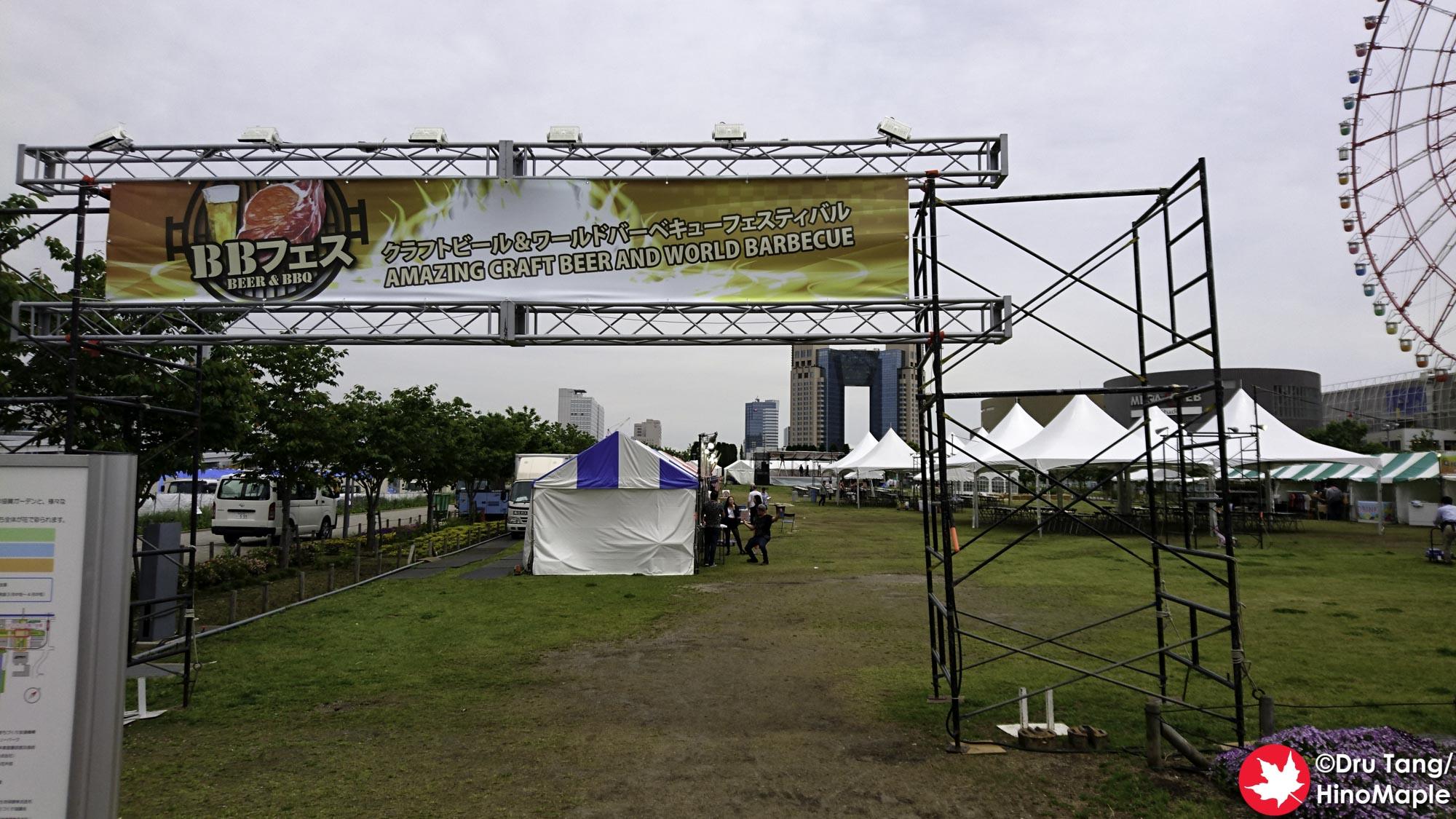 BB Fest 2018