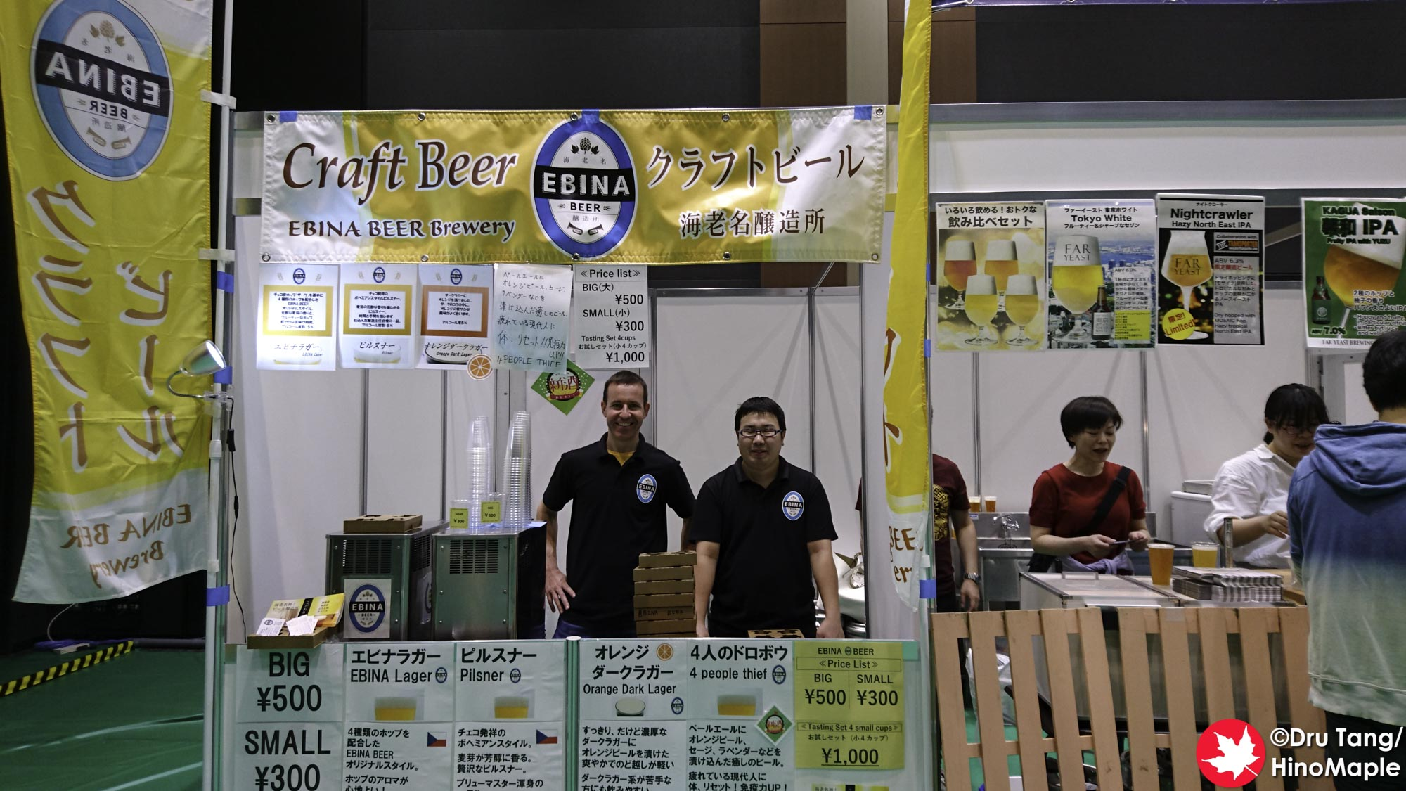 Ebina Beer @ Craft Beer Shinshu Kaikin 2018