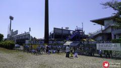 Kashiwa Stadium