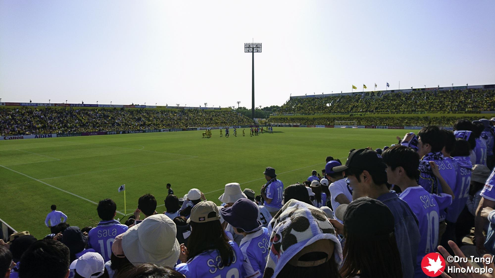 Kashiwa Resyol VS Jubilo Iwata